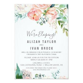romantic peony flowers elopement reception invitation