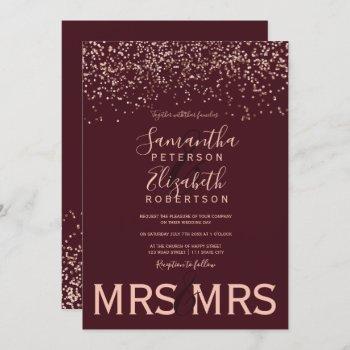 rose gold confetti burgundy lesbian wedding invitation
