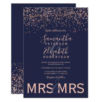 rose gold confetti navy blue lesbian wedding invitation