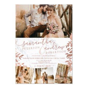 rose gold floral marble spanish 5 photos wedding invitation