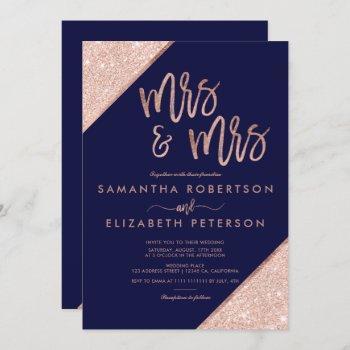 rose gold glitter navy blue chic lesbian wedding invitation