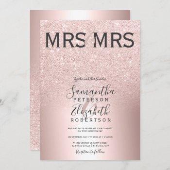 rose gold glitter ombre metallic lesbian wedding invitation