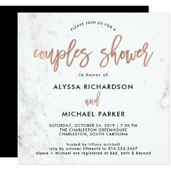 rose gold modern script | marble couples shower invitation
