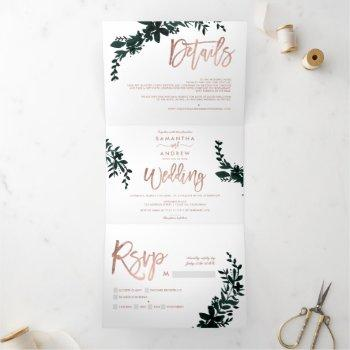 rose gold script floral green white chic wedding tri-fold invitation