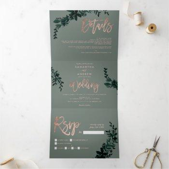 rose gold script floral sage green wedding tri-fold invitation
