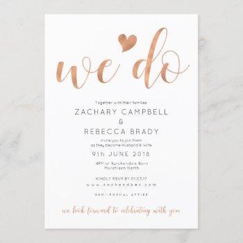 rose gold we do wedding invitation blush