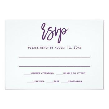 rsvp postcard   brush calligraphy - plum / purple