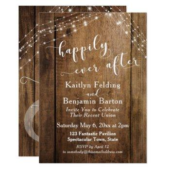 rustic brown wood & lights happily ever after invitation
