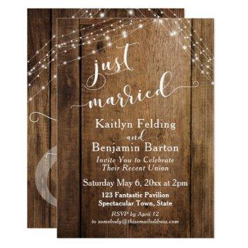 rustic brown wood & lights just married event invitation