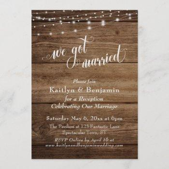 rustic brown wood w/ lights wedding reception only invitation