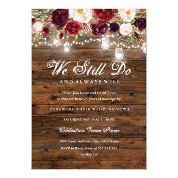 rustic burgundy floral lights wedding vow renewal invitation
