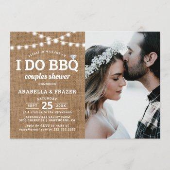 rustic burlap i do bbq couples shower invitation