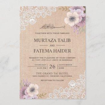 rustic burlap lace pink floral islamic wedding invitation