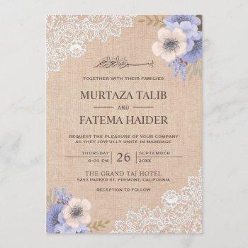 rustic burlap lace purple floral islamic wedding invitation