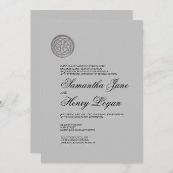rustic celtic knot minimalist wedding invitation