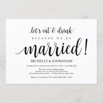 rustic elopement reception invitation card