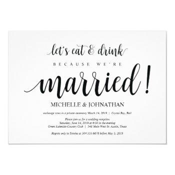 rustic elopement reception invitation card