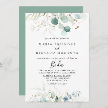 rustic eucalyptus gold floral spanish wedding invitation