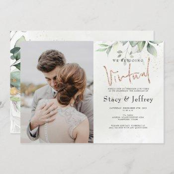 rustic eucalyptus gold virtual wedding invitation