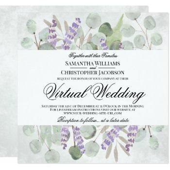 rustic eucalyptus & lavender virtual wedding invitation