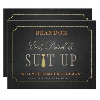 rustic fall gold chalkboard groomsmen invitation