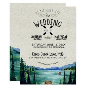 rustic lakeside wedding invitation