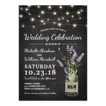 Small Rustic Lavender Mason Jar Lights Wedding Invitation Front View