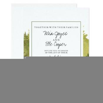 rustic ombre watercolor forest wedding invitation