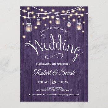 rustic purple wood & lights wedding invitation