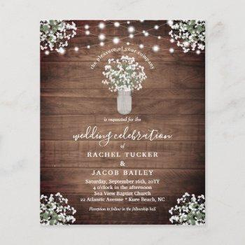 rustic string lights mason jar wedding invitation