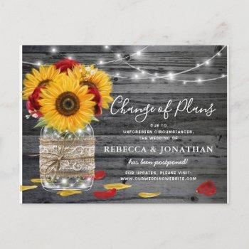 rustic sunflower rose wedding change the date announcement postcard