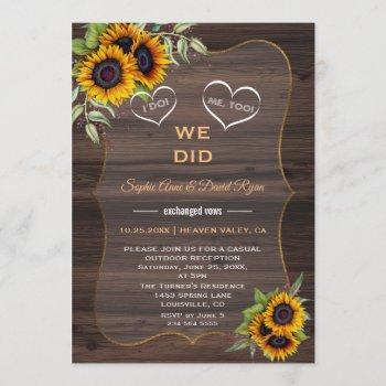 rustic sunflowers wood elopement reception invitation