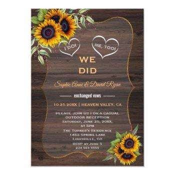 rustic sunflowers wood elopement reception invitation