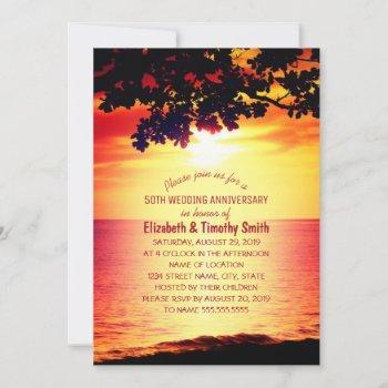 rustic sunset beach wedding anniversary party invitation
