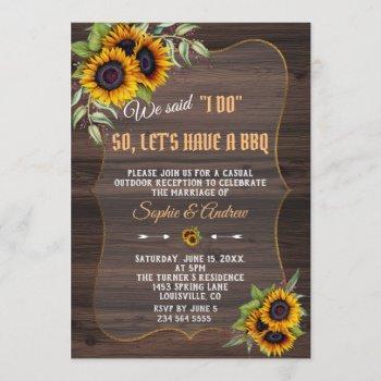 rustic watercolor sunflowers wood wedding i do bbq invitation