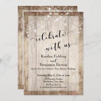 rustic wood & lights celebrate with us reception invitation