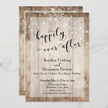 rustic wood & lights happily ever after reception invitation