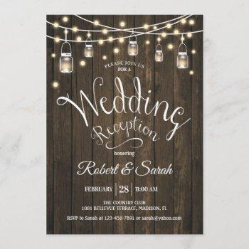 rustic wood & lights wedding reception invitation