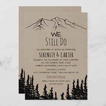 rustic woodsy mountain vow renewal invitation