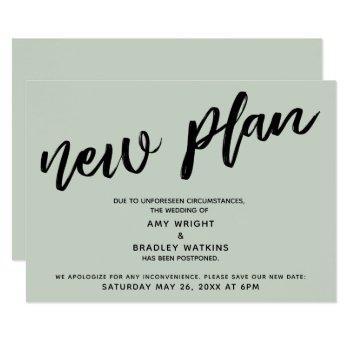 sage postponed wedding announcement new plan card