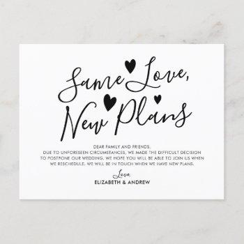 same love new plans hearts wedding postponement announcement postcard