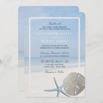 sand dollar and starfish beach wedding invitation