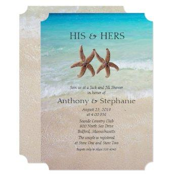 sea and sand couple's wedding shower invitation