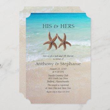 sea and sand couple's wedding shower invitation