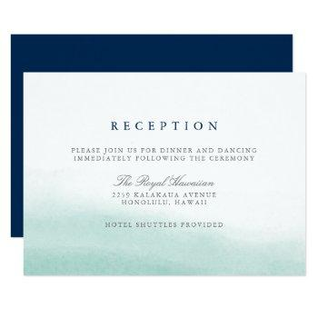 seaglass tides wedding reception invitation