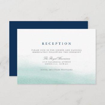 seaglass tides wedding reception invitation