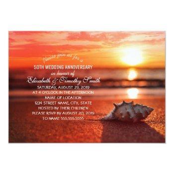 seashell sunset beach wedding anniversary party invitation