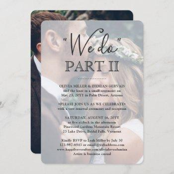 sequel wedding 2 photo overlay we do part ii invitation