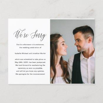 simple black and white photo wedding postponement announcement postcard