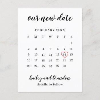 simple calendar red heart wedding postponement announcement postcard